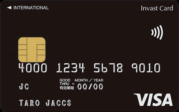 「インヴァストカード」の画像検索結果