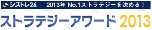 award12121.jpg