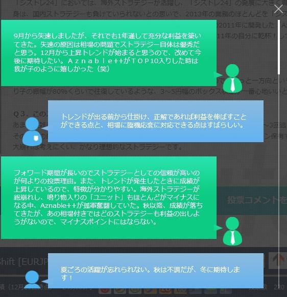 blog12243.jpg