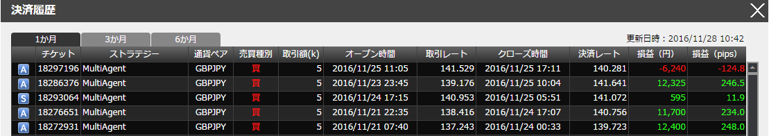 01_決済履歴.png