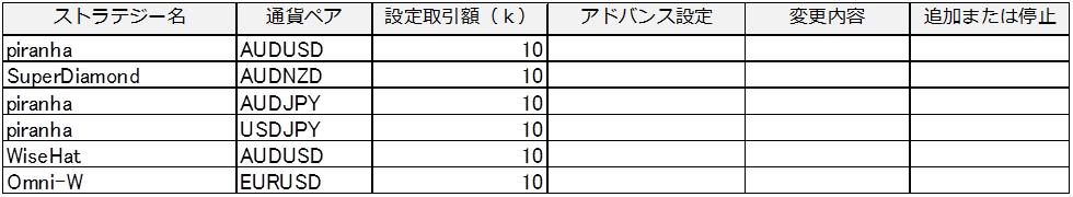 2016080807_hayashi.jpg